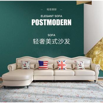 美式真皮沙发客厅整装组合家具