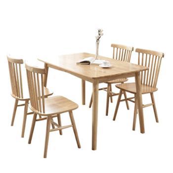 实木餐桌椅组合现代简约长方形小户型原木色餐桌欧式风格家具