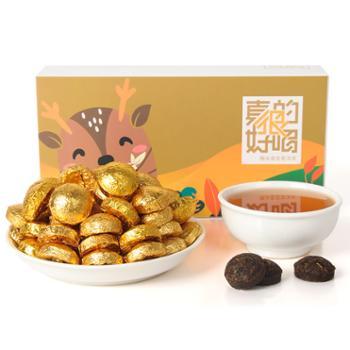 糯米香普洱熟茶小沱茶2019(200g)