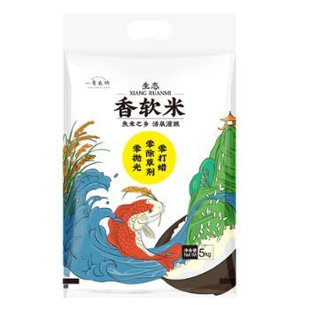一号农场生态香软米5kg装新米大米