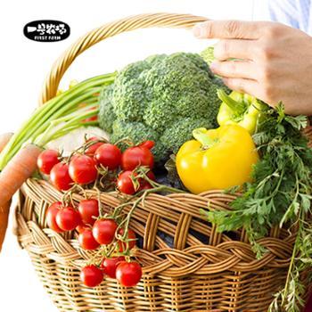 一号农场 蔬菜箱 3kg