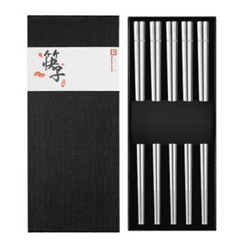 一款 304不锈钢筷子家用防滑防烫方形筷子316不锈钢家庭套装筷子