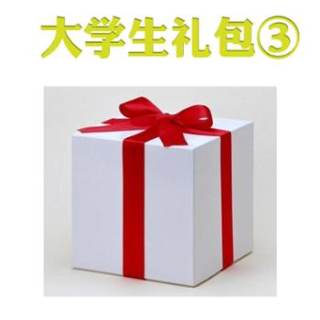 【三秦水秀】南通地区大学生开学季线下O2O活动礼包3 现场提货 网购不发货