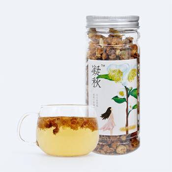 【陕西汉中】陕西汉中特产 茶 茶叶 花茶 茶树花茶 50g