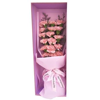 粉嫩少女心--19支粉色礼盒装康乃馨+少量情人草