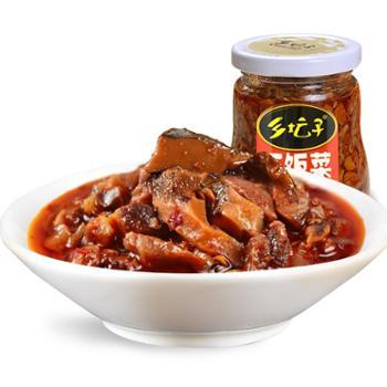 奉节乡坛子香辣香菇酱220G