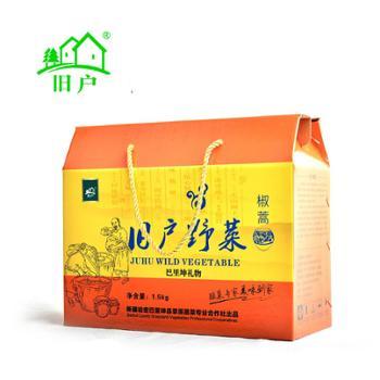 【新疆特产】旧户野菜椒蒿礼盒【1.5kg装】
