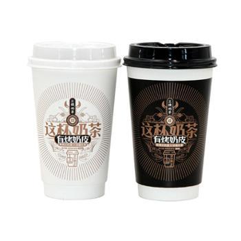 三纯烤奶皮奶茶2杯装甜茶咸茶组合 内蒙特产 手工奶茶