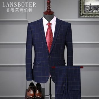 莱诗伯特品牌西服套装商务男士西装韩版修身正装职业婚礼西服套西