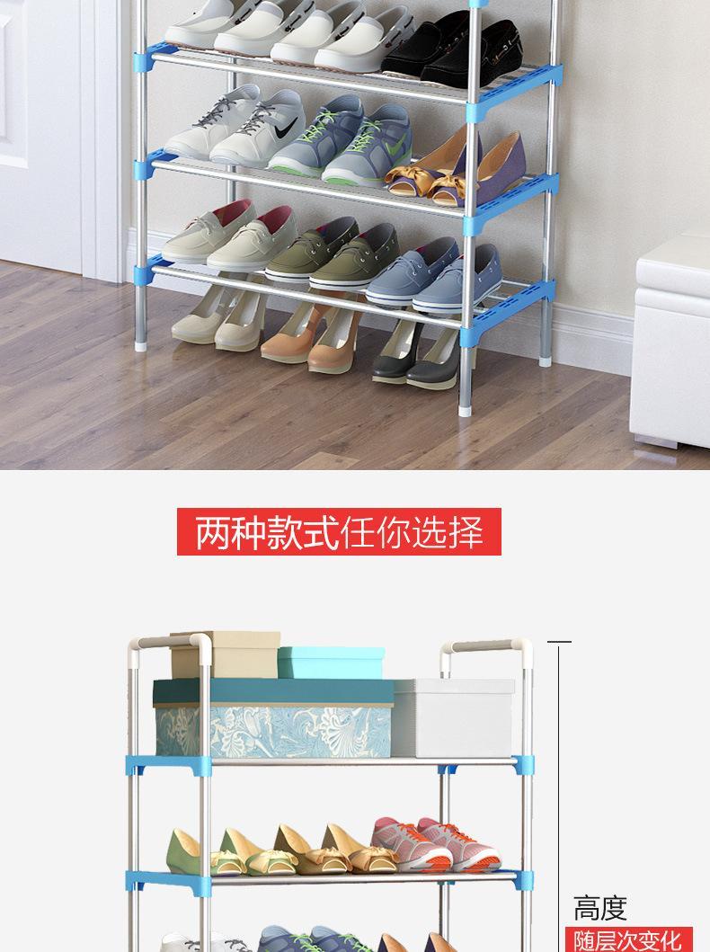 自己怎样安装鞋柜图解