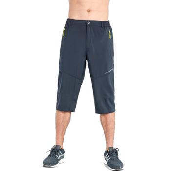 猿人快跑户外速干裤男防泼水透气速干七分裤夏季纯色弹力薄款短裤