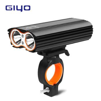 GIYO 自行车前灯T6亮车灯USB充电户外骑行360°可旋转防水车前灯