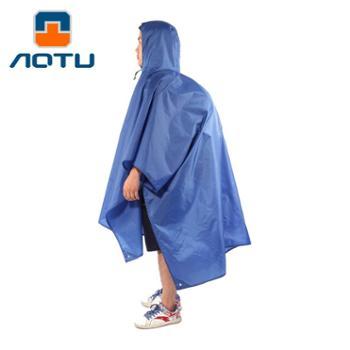 凹凸 三合一多功能背包雨衣 户外防潮野餐垫地布 登山骑行雨披