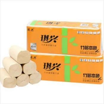 琪兴本色纸巾竹纤维竹浆厕纸原色卷纸700克12卷家庭装卫生纸2提