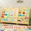 实木儿童书架小学生幼儿园家用落地书柜宝宝简易置物架绘本架收纳
