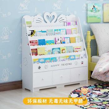 儿童书架绘本架家用省空间宝宝简易经济型小书柜幼儿园玩具收纳架