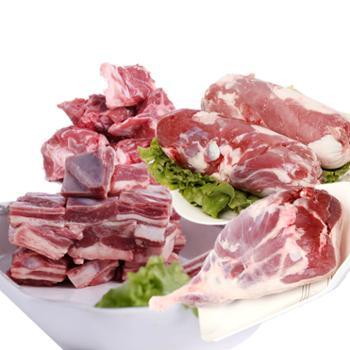 内蒙古羊肉草原散养羊 688元羊肉套餐 8300g