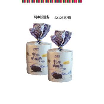 青藏淳精品牦牛奶酪条(126克X2)