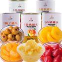 汇尔康 黄桃草莓橘子山楂菠萝水果罐头组合装 5口味各一罐