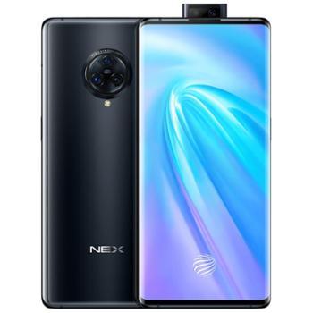 【新品上市】vivo NEX 3 4G版 骁龙855Plus处理器 6400万超高像素 无界瀑布屏 4G全网通 nex3