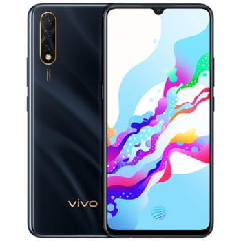 【新品上市】vivoZ54800W超广角AI三摄骁龙712处理器22.5w闪充全网通4G手机智能手机z5