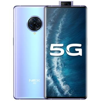 vivoNEX3S双模5G手机骁龙865全网通旗舰手机