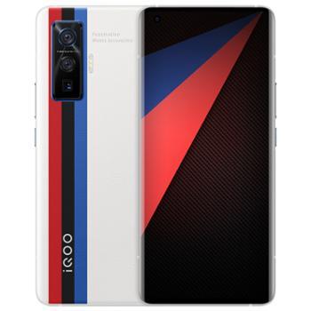 【预售】iQOO5Pro双模5G全网通手机