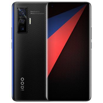 vivoiQOO5Pro双模5G全网通手机