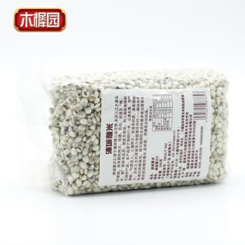 木樨园香糯小薏米500g