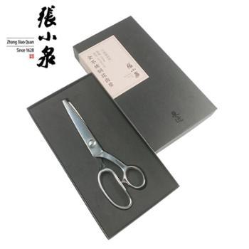 张小泉花齿剪全不锈钢花纹DIY手工波浪剪裁缝剪J31050100