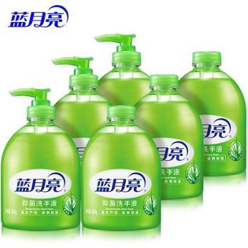 蓝月亮洗手液瓶芦荟抑菌500gx6 洗手液 10001018