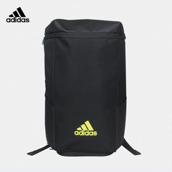 adidas阿迪达斯休闲运动双肩背包书包黑色蓝色桶包MB0240