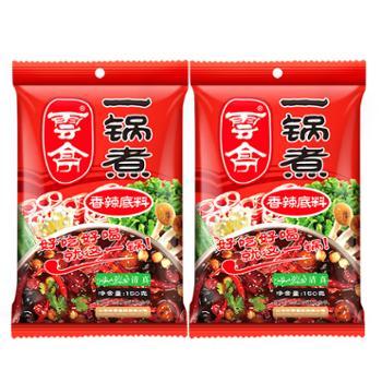 云亭香辣火锅底料150g2袋