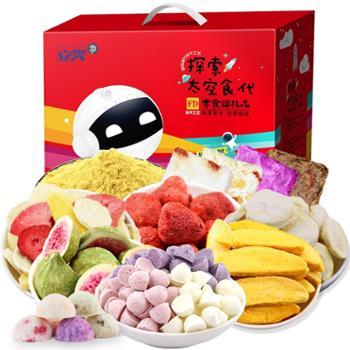 立兴锦礼品零食大礼盒309g