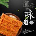【黔老大】 青岩古镇特产 1500g青岩磨豆礼盒 贵州特产 包邮