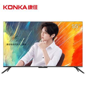 康佳(KONKA)55A10 55英寸 4K超高清 超薄金属机身 3GB+64GB大内存 全景AI智慧屏 智能电视