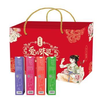 【代餐粉礼盒】红豆薏米粉果蔬代餐粉五谷代餐组合四盒装共2400克苏合秾园