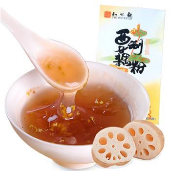 知味观西湖藕粉桂花莲子味300克杭州特产速溶藕粉