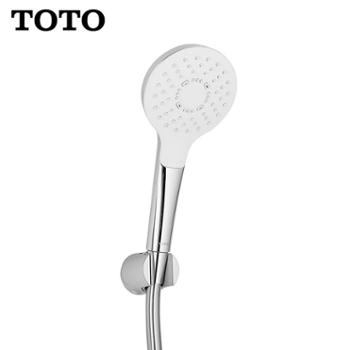 TOTO(东陶)卫浴 【推荐】【雨幻技术】挂壁式手持花洒TBW01008B淋浴花洒头