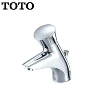 TOTO(东陶)卫浴【超值推介】延时自闭水嘴自动关闭龙头DL103-1