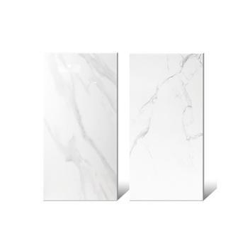 卫生间简约现代厕所墙砖300x600浴室雅士白色瓷砖