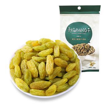 新疆和田果之初特色葡萄干 无核白 甜而不腻 150g/袋