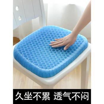 夏季凝胶多功能 坐垫 蜂窝 清凉垫 透气汽车用学生 办公室椅垫