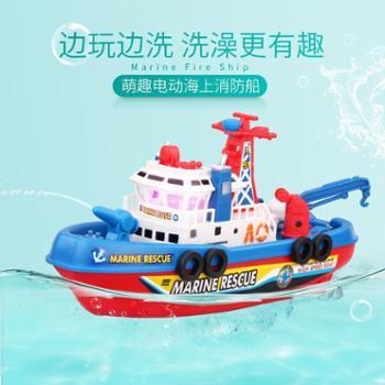 宜乐玩具电动船戏水洗澡儿童沐浴娱乐