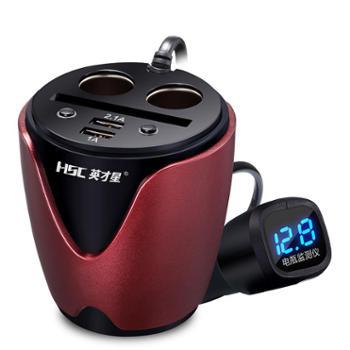 英才星汽车充插头车载充电器 杯式一拖三点烟器一拖二带双usb手机 hsc-200