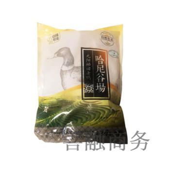【产地直供】红河哈尼梯田鸭 1.8kg (2只)整只袋装(梯田散养1年以上)