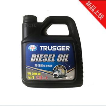 卓斯捷润滑油汽车保养高性能柴机油CH20W-504L汽车用品