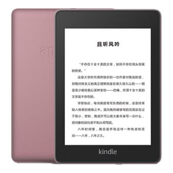 Kindlepaperwhite电子书阅读器电纸书墨水屏经典版第四代6英寸wifi全新焕彩版
