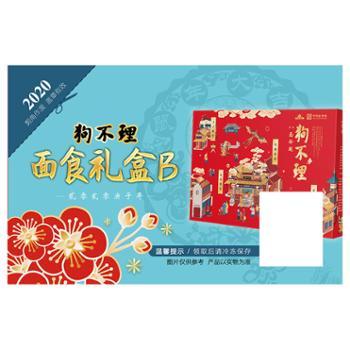 3.75kg面食B礼盒狗不理年货大礼包取货卡仅限天津