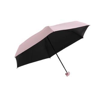 超轻晴雨两用遮阳口袋伞